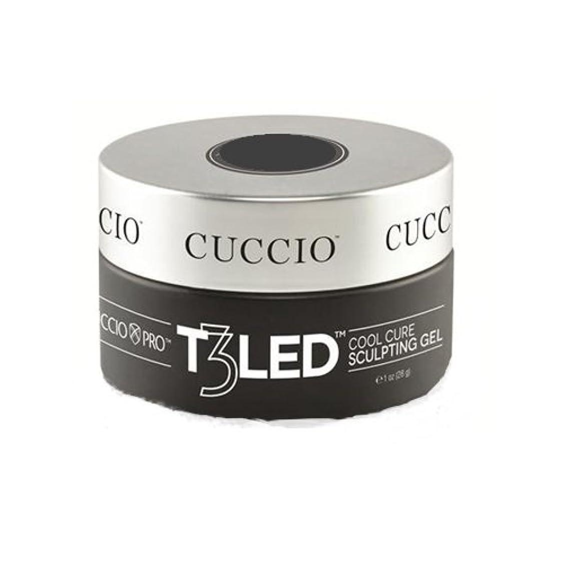 判定餌良性Cuccio Pro - T3 LED/UV Self- Leveling Gel - Pink - 2oz / 56g