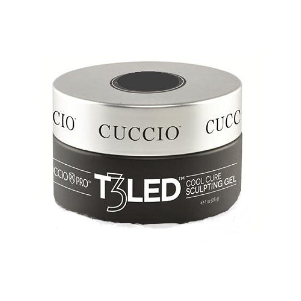 上へ回転させる依存するCuccio Pro - T3 LED/UV Self- Leveling Gel - Pink - 2oz / 56g