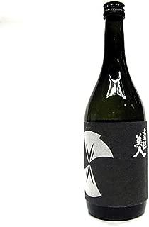 贈り物 ギフト プレゼント 日本酒 東北 岩手 地酒 清酒 純米吟醸 南部美人 愛山 淡麗辛口 720ml 株式会社 南部美人