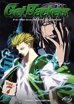 Get Backers - Vol. 7
