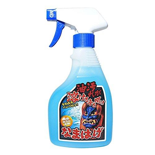 茂木和哉 の 瞬間 油汚れ洗剤 「 なまはげ 」 400ml