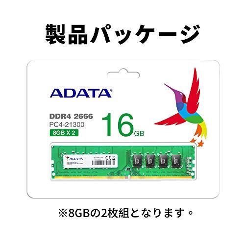 ADATA(エイデータ)『AD4U266638G19-D』