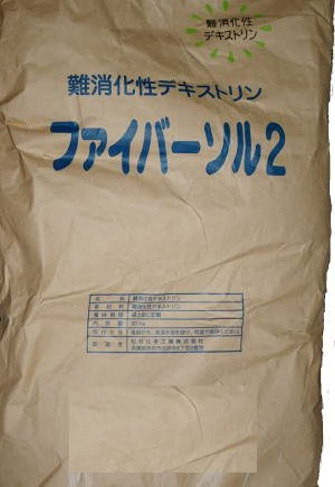 突き出すレッスンホーン難消化性デキストリン(水溶性食物繊維)20kg