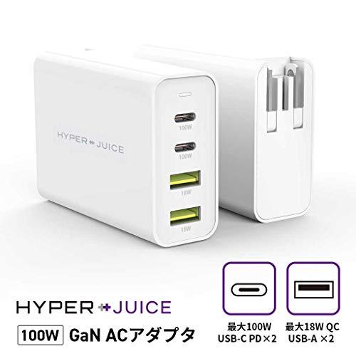 国内正規品 HyperJuice GaN 100W Dual USB-C/USB-A ACアダプタ 窒化ガリウム(GaN)技術採用 小型高出力 海外用変換プラグが同梱 HP-HJ-GAN100