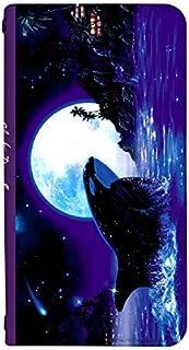 スマホケース 手帳型 ベルトなし ze554kl ケース 8142-E. ORCA MOON ze554kl ケース 手帳 [ZenFone4 ZE554KL] ゼンフォーンフォー Lassen ラッセン