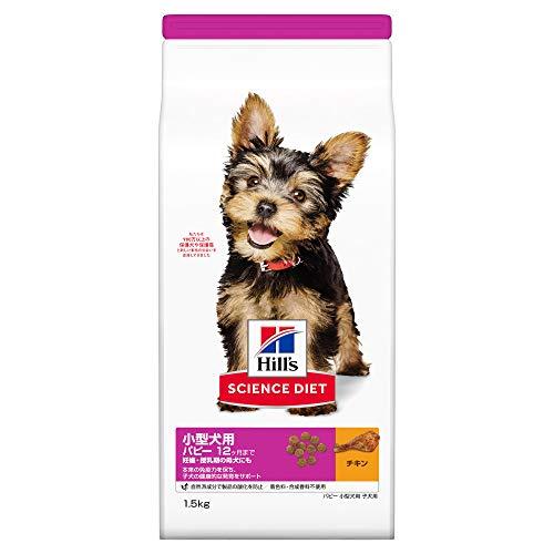 スマートマットライト ヒルズ サイエンス・ダイエット ドッグフード 小型犬用 子犬用 妊娠・授乳期 パピー 12ヶ月まで チキン 1.5kg