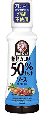ブルドック『有機野菜使用 塩分・糖類・カロリー50%カットウスターソース』