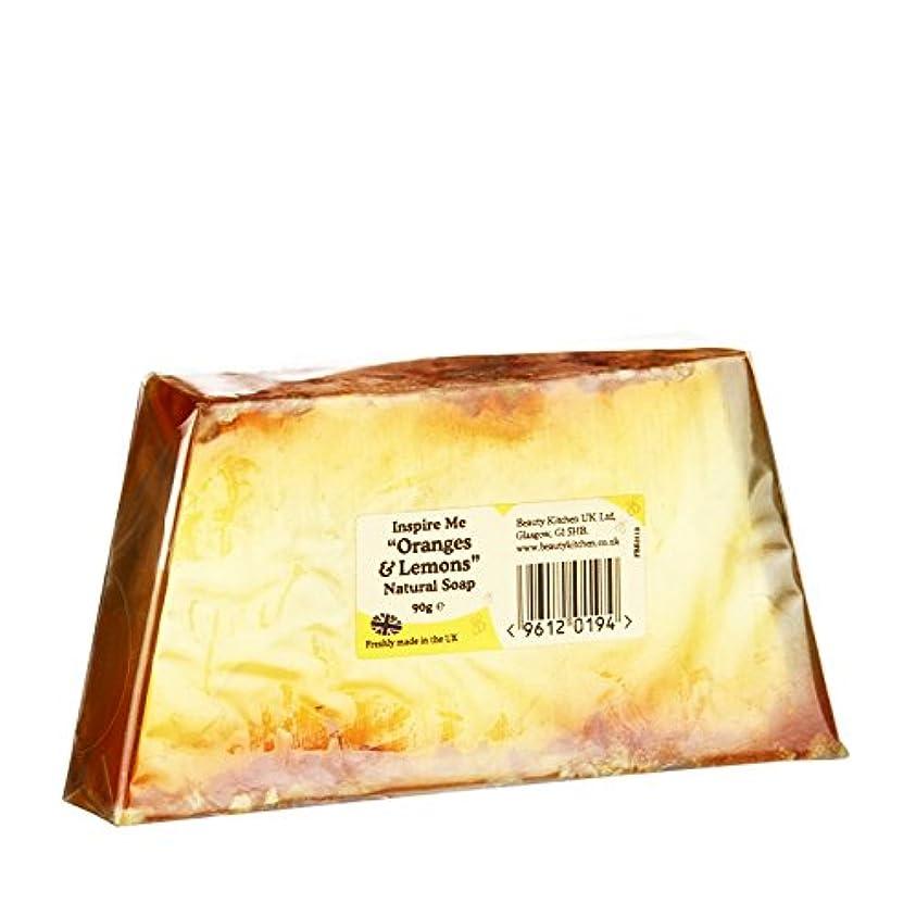 確かな密接に硫黄美しさのキッチンは私がオレンジ&レモンの天然石鹸90グラム鼓舞します - Beauty Kitchen Inspire Me Orange & Lemon Natural Soap 90g (Beauty Kitchen) [並行輸入品]