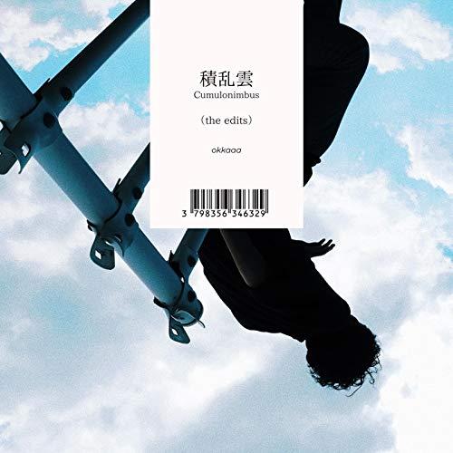 積乱雲(Yackle Remix)