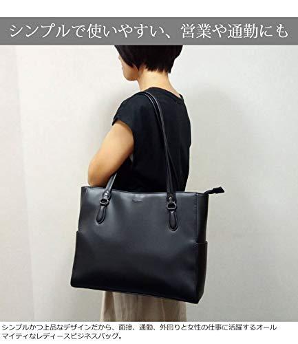 目々澤鞄『リクルートバッグ』