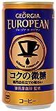 ジョージア ヨーロピアン コクの微糖 缶 185mlx30本