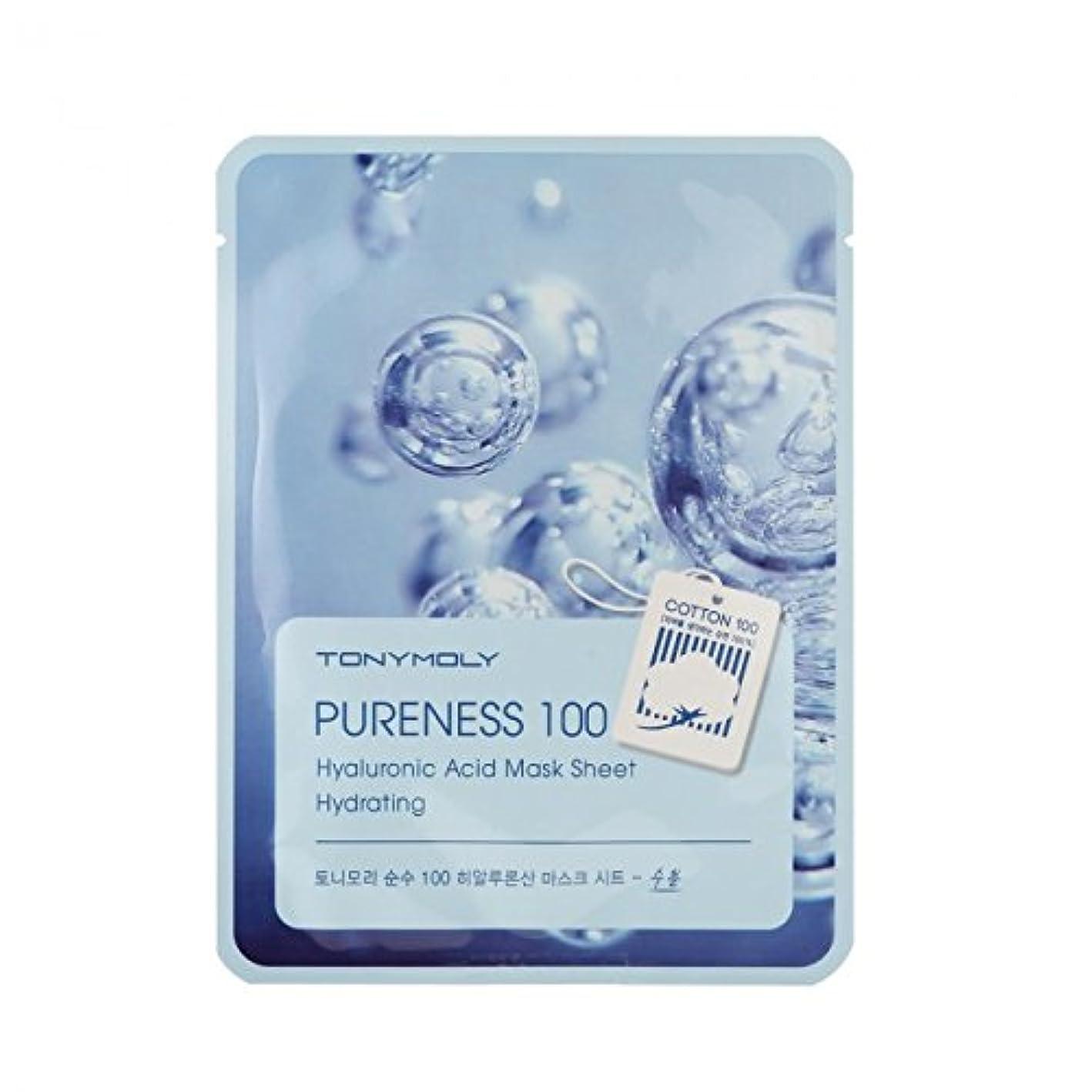 チャーミング入植者ストライドTONYMOLY Pureness 100 Hyaluronic Acid Mask Sheet Hydrating (並行輸入品)
