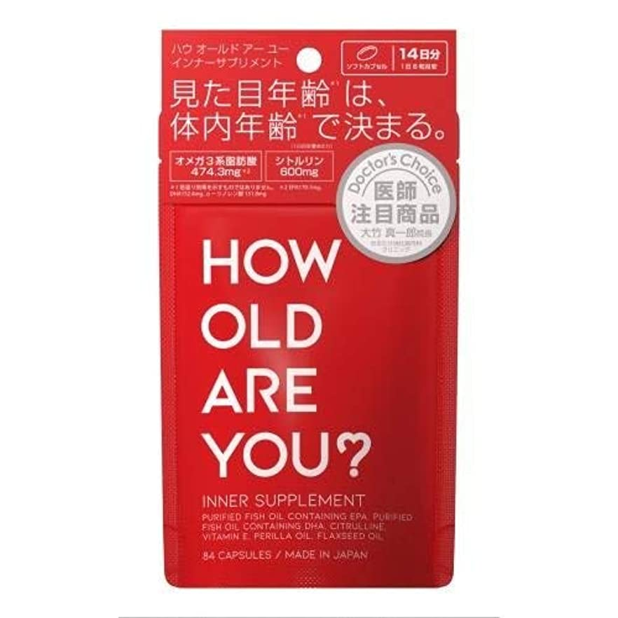 扱ういちゃつくファイル【5個セット】HOW OLD ARE YOU?インナーサプリメント 84粒