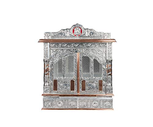 Puja Mandir - Wooden Hindu Temple 22' Oxidized Silver Color...