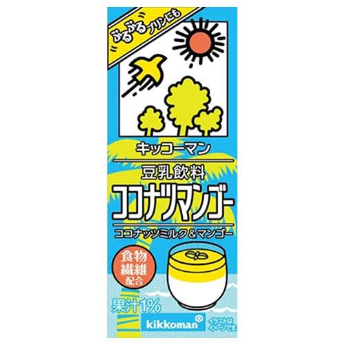 キッコーマン『豆乳飲料 ココナツマンゴー』