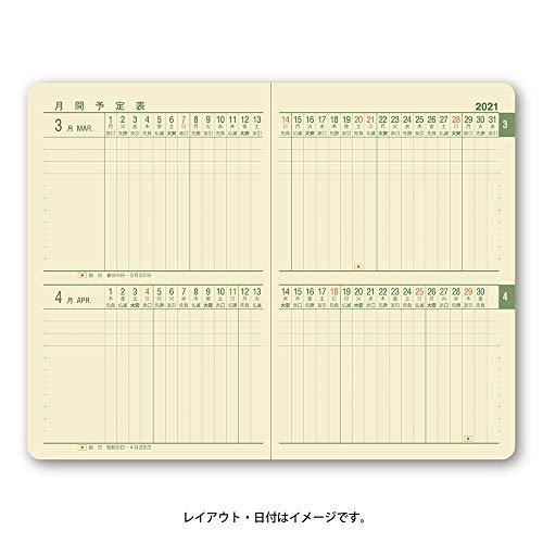 日本能率協会マネジメントセンターNOLTY手帳2021年4月始まりウィークリー能率手帳1黒9011