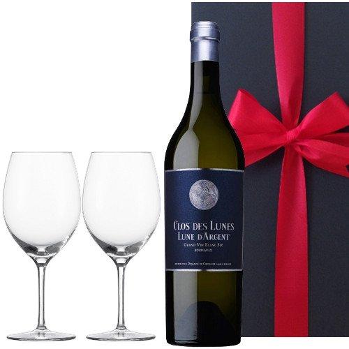 【お祝い】 誕生日 結婚祝い 結婚記念日 【ワイングラスと白ワインのセット】 ボルドーのグラン・ヴァン シャトー・クロ・デ・リュヌ 750ml ペアグラス付き 【ギフト】贈答用 贈り物 プレゼント