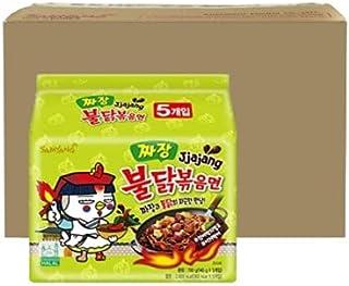 [ 1 Carton ] Samyang Hot jjajang black beans Chicken Ramen Noodles | popular beans and hot Sauce Ramen Noodles | Halal kor...