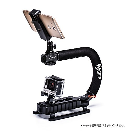 Zeadio Handheld Stabilizer + Smartphone Holder + 360 Degree Rotating Adapter + Quick Release Buckle Plate for All Cellphones and Digital SLR Camera Camcorder