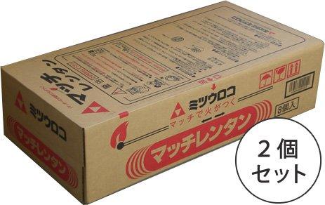 マッチレンタン 練炭 4号 8個入り 11kg×2