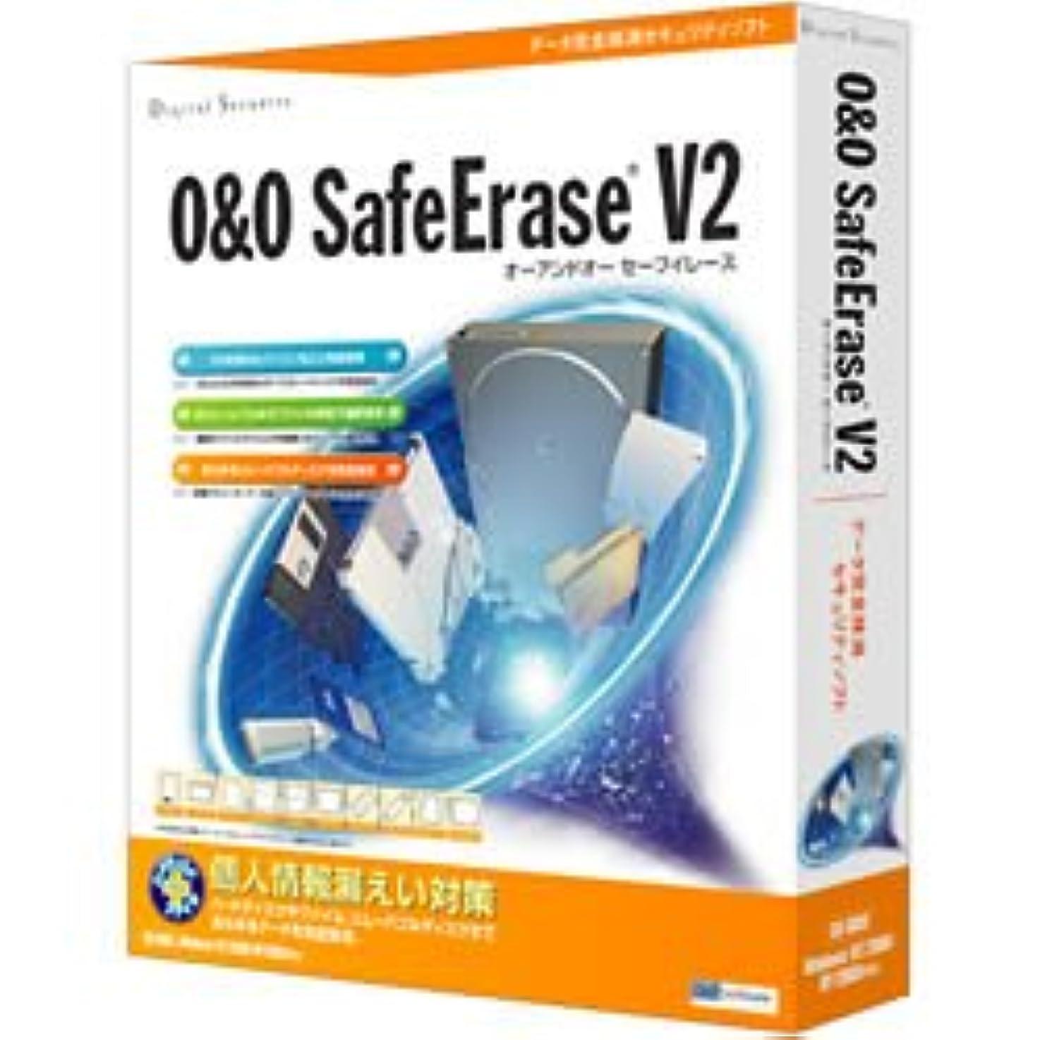 ゆるい愛かごO&O SafeErase V2