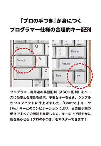 419C3xTL cL-「PFU HHKB Professional BT」をレビュー!ChromebookやChromeboxでも快適です