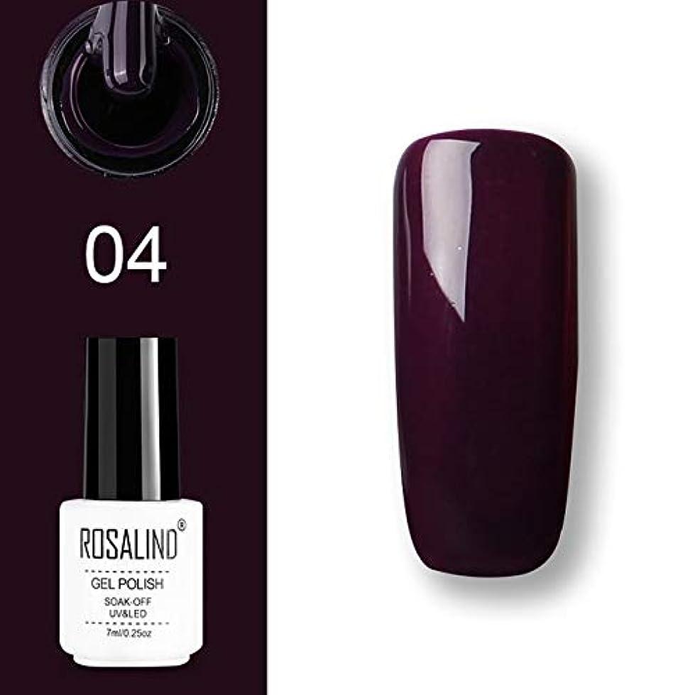 フェッチ天文学活力ファッションアイテム ROSALINDジェルポリッシュセットUVセミパーマネントプライマートップコートポリジェルニスネイルアートマニキュアジェル、濃い紫色,容量:7ml 04。 環境に優しいマニキュア