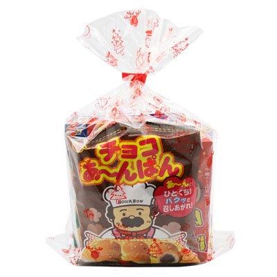 クリスマス袋 ブルボン お菓子 詰め合わせ 680円 袋詰め おかしのマーチ