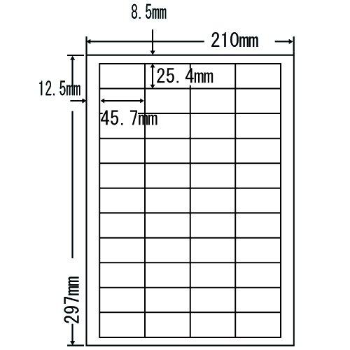 東洋印刷 シートカットラベル A4版 44面付(1ケース500シート) LDW44C