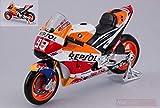 MAISTO MI31595M Honda RC213V Marc Marquez 2018 N.93 MotoGP 1:18 Die Cast Model