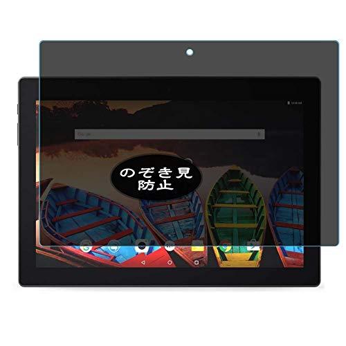 VacFun Anti Espia Protector de Pantalla, compatible con Lenovo YOGA Tab3 10 Business X70F 10', Screen Protector Filtro de Privacidad Protectora(Not Cristal Templado) NEW Version