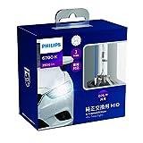 PHILIPS(フィリップス) ヘッドライト HID バルブ D2S/D2R共用 6700K 2900lm 85V 35W エクストリームアルティノン X-treme Ultinon 純正交換用 車検対応 3年保証 85222XFX2 HIDバルブ
