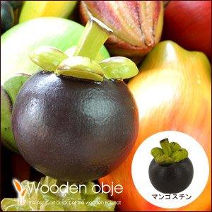 【アジア工房】木彫りのアジアンフルーツ[マンゴスチン][10536] [並行輸入品]