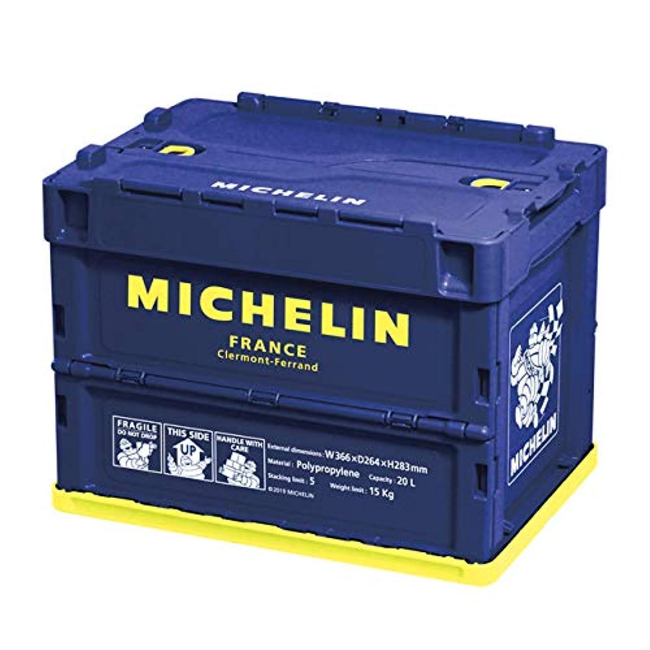 航空会社旋律的請う[ MICHELIN ] ミシュラン モータースポーツ 折り畳みコンテナボックス 20L