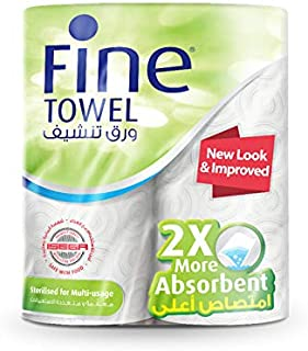 Fine Basic Kitchen Paper Towel Tissue Rolls - Pack of 2 Rolls, 60 Sheets x 2 Ply
