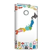 glo グロー グロウ 専用スキンシール 裏表2枚セット カバー ケース 保護 フィルム ステッカー デコ アクセサリー 電子たばこ タバコ 煙草 喫煙具 デザイン おしゃれ glow 日本 地図 名物 011774