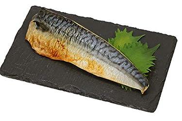 [冷蔵] 魚の北辰 さば塩焼き(半身)
