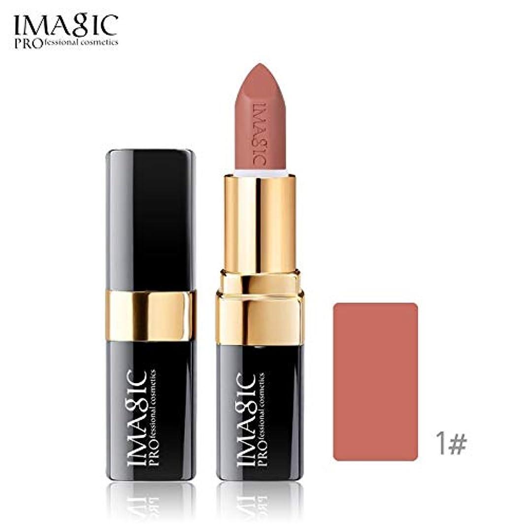 草論争刃メモImagic 12色口紅魅力的な防水染色しないでくださいカップマキアジェム長続きするマット自然メイクアップ美容唇化粧品ツール