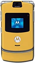 Motorola RAZR V3 Gold Cellular Phone (Unlocked)