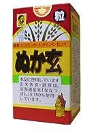 杉食 ぬか玄 粒 (250mg×560粒)×10個セット
