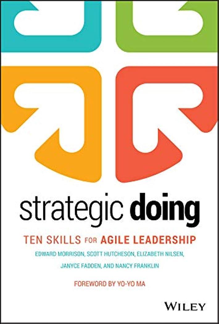フレアアデレード混乱させるStrategic Doing: Ten Skills for Agile Leadership (English Edition)