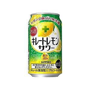 サッポロ キレートレモンサワー 缶 350ml×24本入