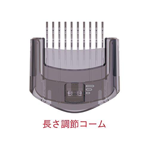コイズミレッグヘアトリマーメンズビューティブラックKMC-0630/K