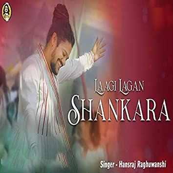 Laagi Lagan Shankara (Hindi)