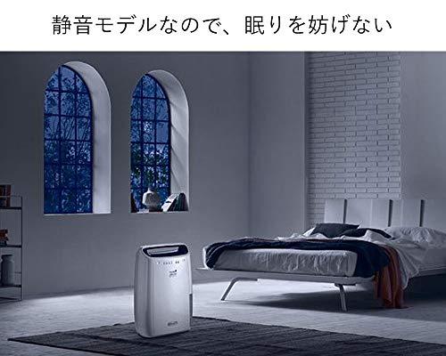 デロンギ衣類乾燥除湿機タシューゴアリアドライマルチコンプレッサー式ダブルフィルターホワイトDEX16FJ