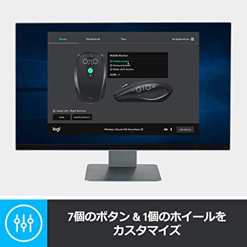 419E9utJBhL-「Logicool MX Master 2S」ワイヤレスレーザーマウスを購入したのでレビュー!
