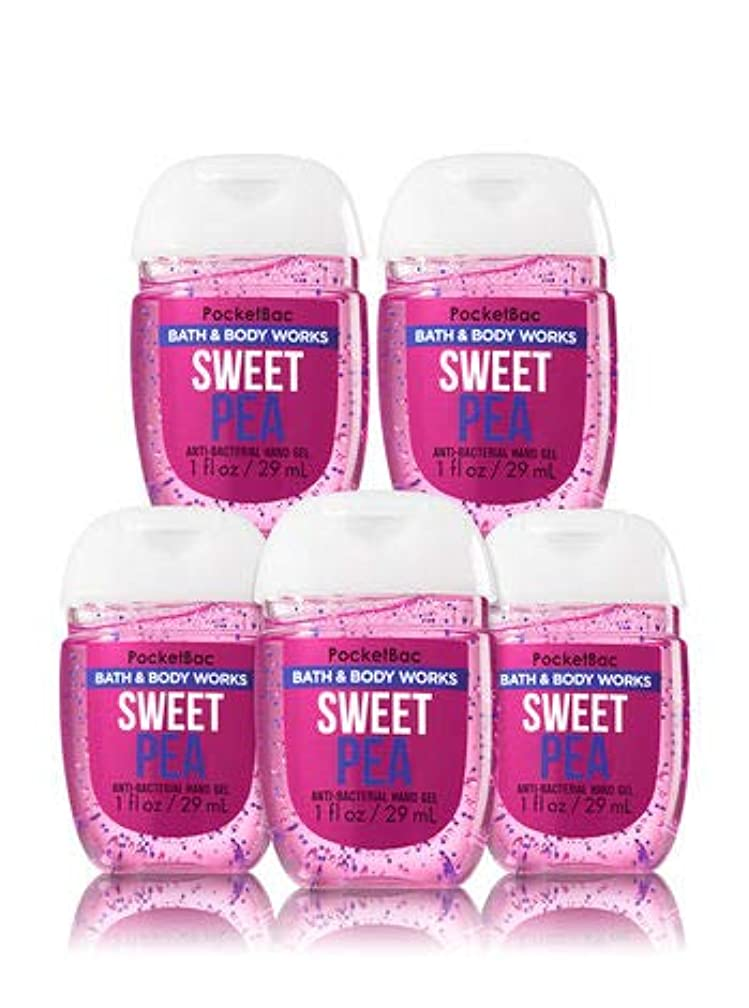 本部責める分岐する【Bath&Body Works/バス&ボディワークス】 抗菌ハンドジェル 5個セット スイートピー Sweet Pea PocketBac Hand Sanitizer Bundle (5-pack) [並行輸入品]