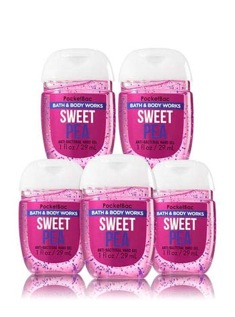 冗談でミット塩辛い【Bath&Body Works/バス&ボディワークス】 抗菌ハンドジェル 5個セット スイートピー Sweet Pea PocketBac Hand Sanitizer Bundle (5-pack) [並行輸入品]
