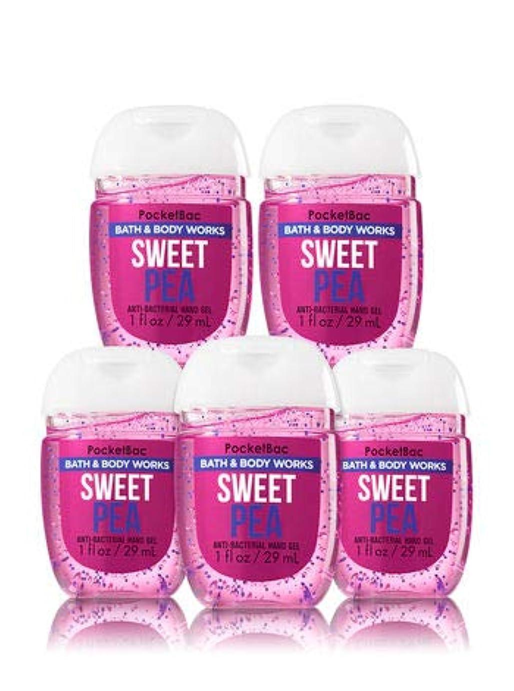 家糸欲しいです【Bath&Body Works/バス&ボディワークス】 抗菌ハンドジェル 5個セット スイートピー Sweet Pea PocketBac Hand Sanitizer Bundle (5-pack) [並行輸入品]