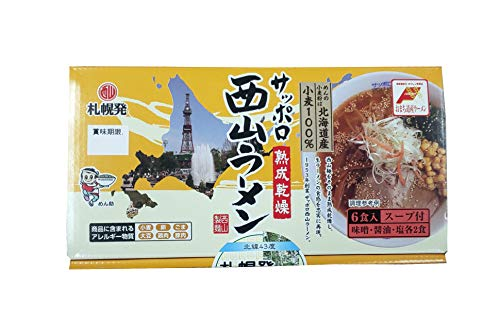 西山製麺 札幌発 熟成乾燥 西山ラーメン 6食セット ( 味噌 しょう油 塩 )